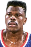 Photo of Patrick Ewing